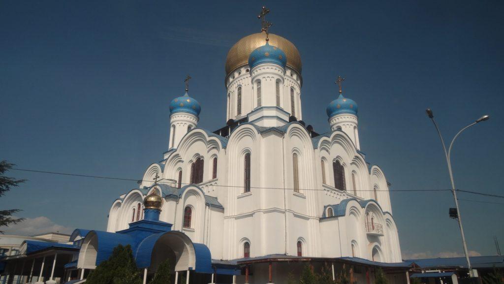 Кирилло-Мефодиевский собор