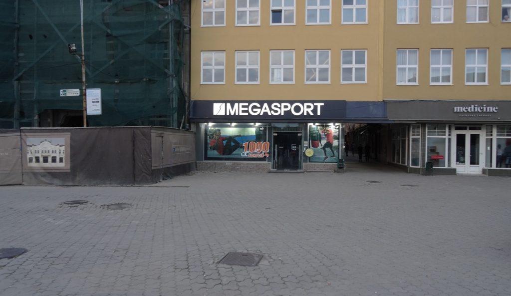 Внезапно Мегаспорт