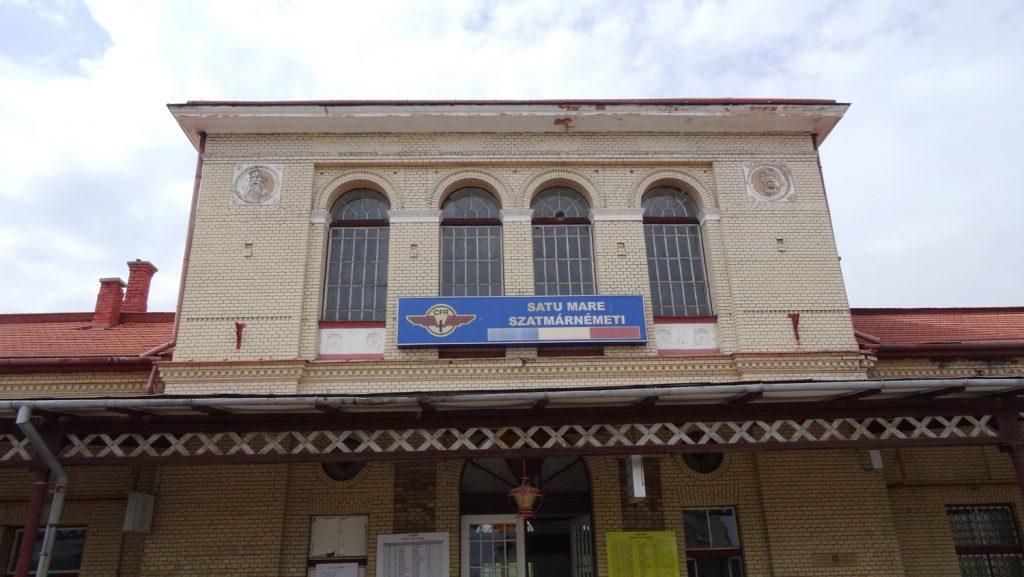 Вокзал в Сату-Маре