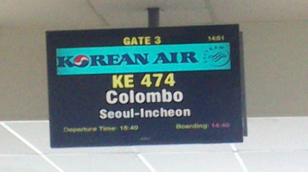 Рейс Мале–Коломбо–Сеул