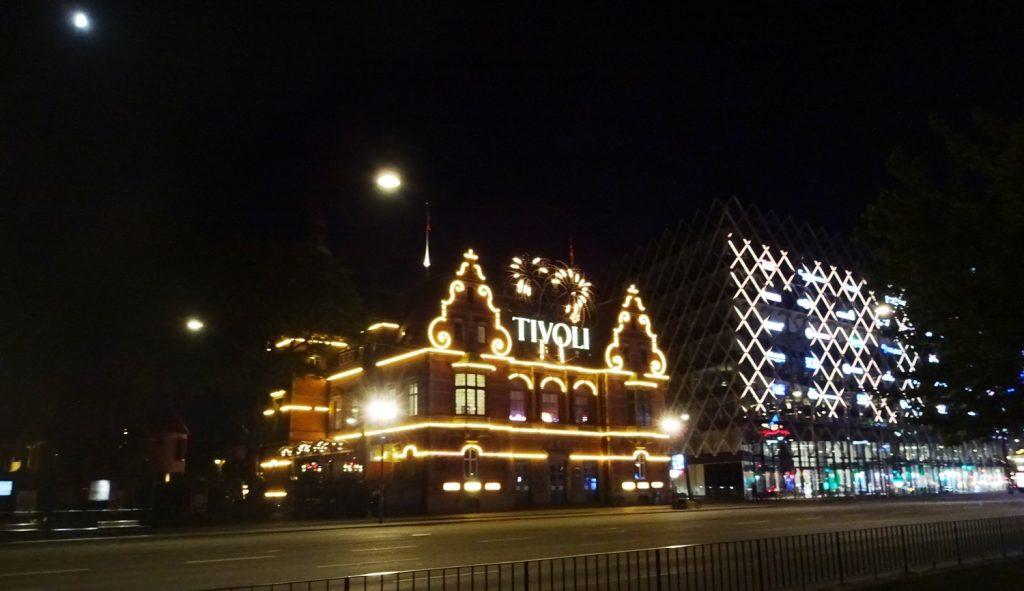 Тиволи - шикарный парк и вот такое здание