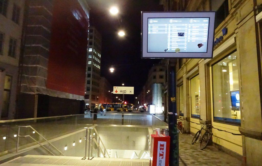 Удобные табло на станциях