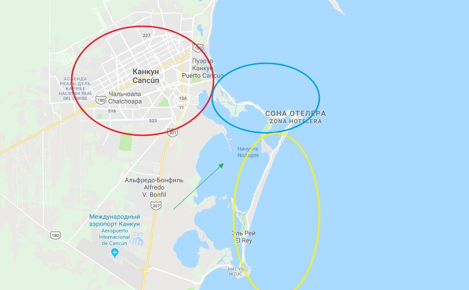 Где жить в Канкуне?