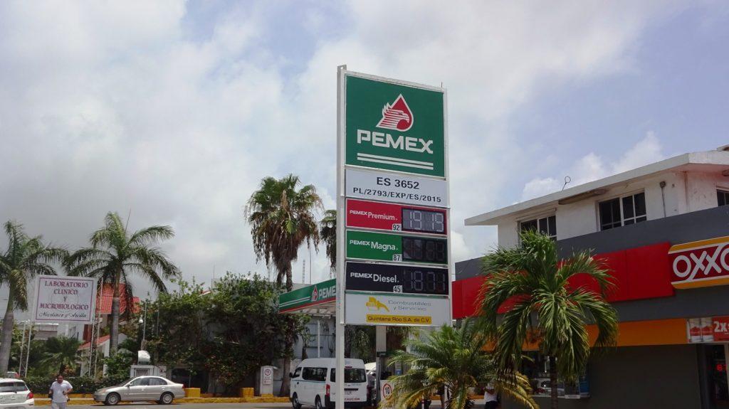 Цены на бензин в Мексике. 2018 год