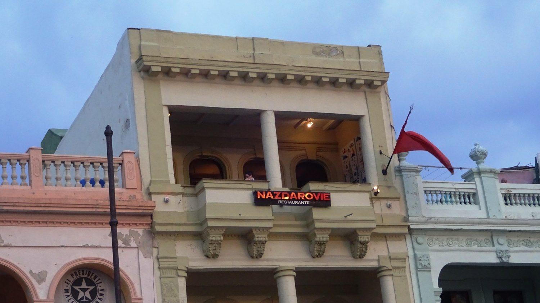 """Ресторан """"Nazdorovie"""""""