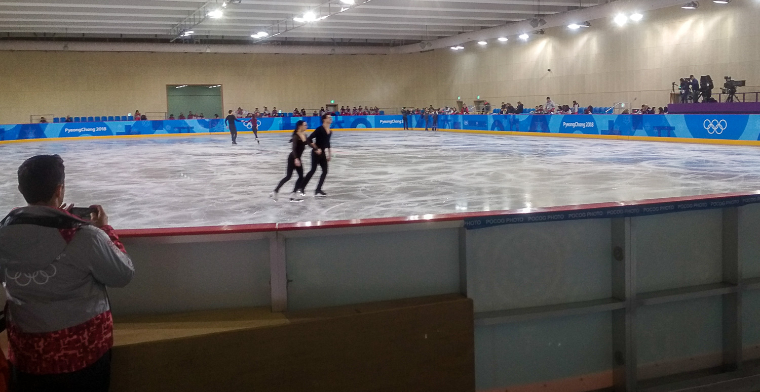 07-02-2018 - the first practice on the Practice Rink