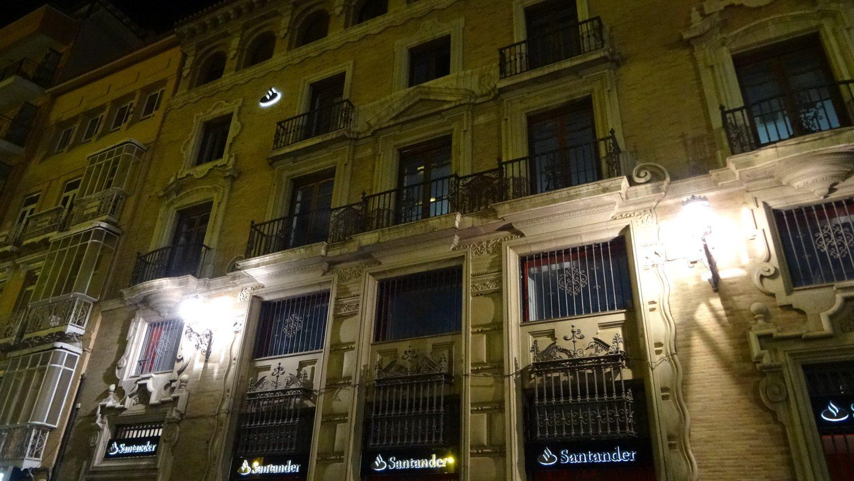 Банк традиционно расположен в очень красивом здании