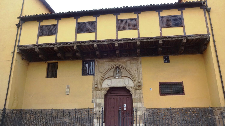 Монастырь Концепционисток (Convento de las Concepcionistas), основанный аж в XVI веке. Посмотрите, какая необычная архитектура