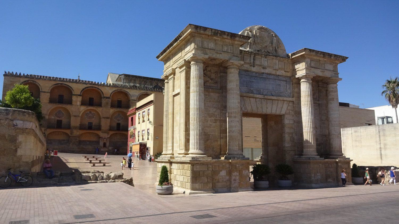 Puerta del Puente - Ворота Моста