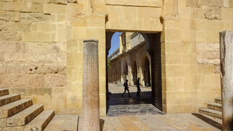 Ворота в Мечеть-собор