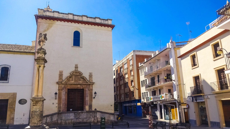 Как и во всех городах Испании, в Кордобе много церквей
