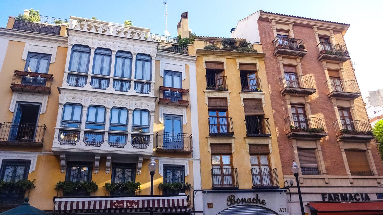 Какая же Испания сказочная!