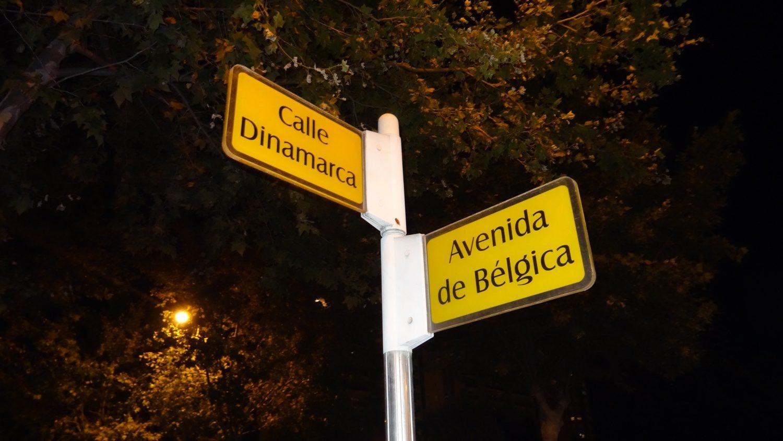 Дания и Бельгия...