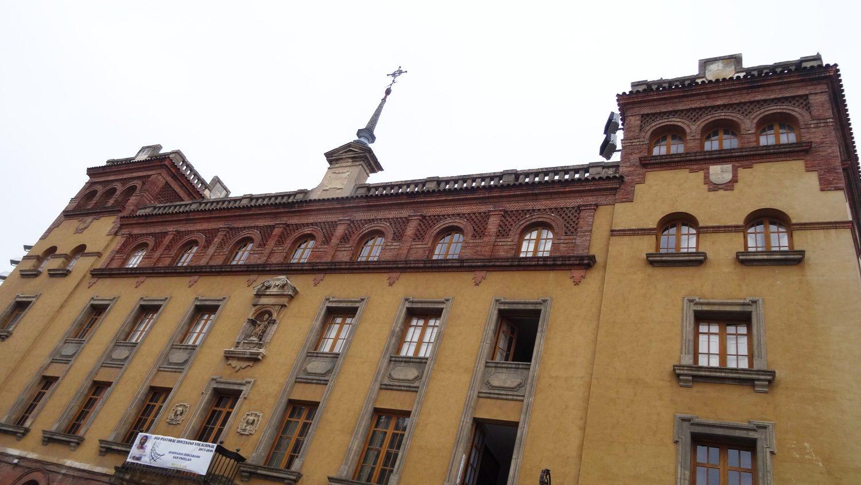 Епископский дворец (Palacio del Obispo)