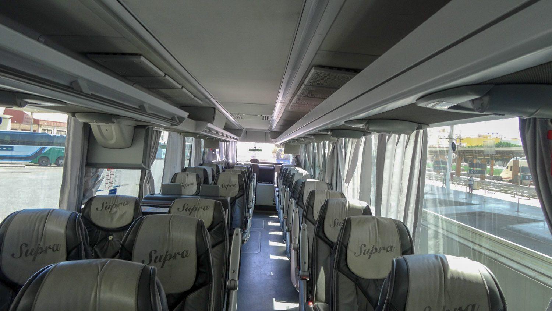 Supra econom - салон не такой красивый, бортового обслуживания нет, но сиденья удобнее, остановок обычно меньше