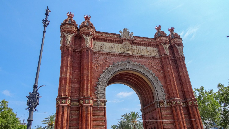 Я люблю приходить к парку со стороны Триумфальной арки