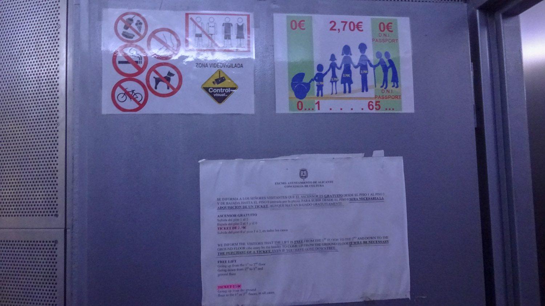 Краткие правила: пока ждем лифт, фотографирую