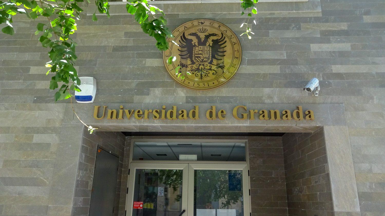 Здание университета Гранады