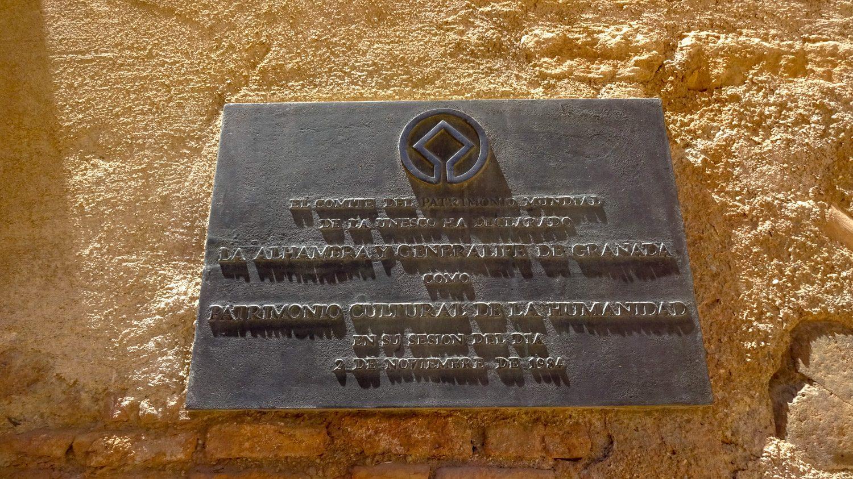Альгамбра и Хенералифе входят в список культурного наследия