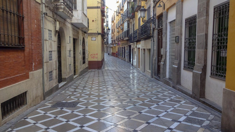 Классные тротуары