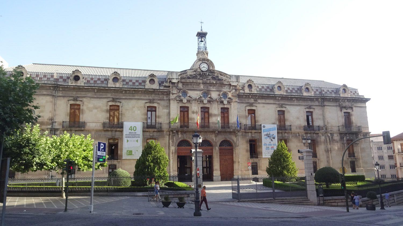 Palacio Provincial - правительственное здание. Очень красивое!