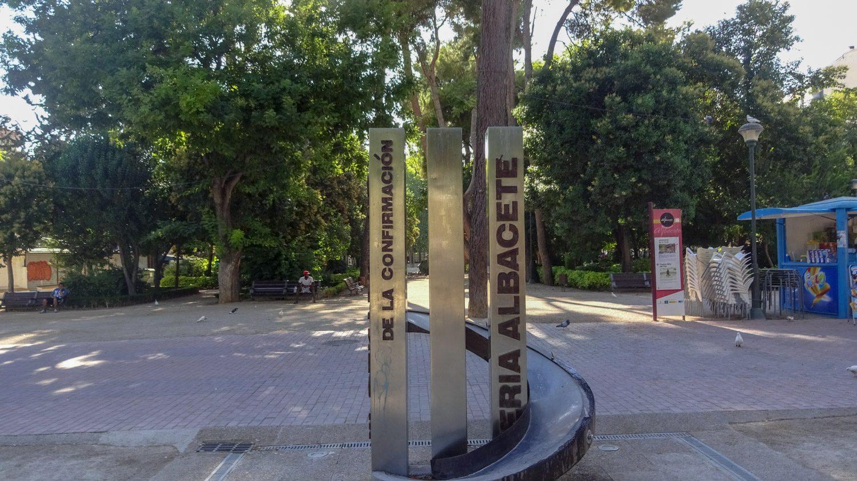 В парке Jardinillos