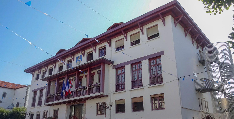Главное административное здание