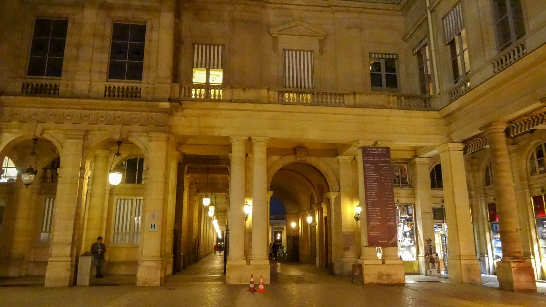 Площадь Пале-Рояль
