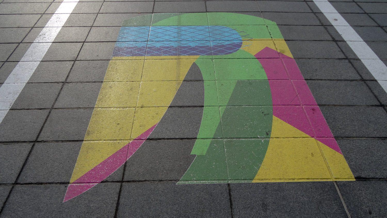 Необычные рисунки на тротуаре
