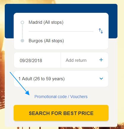 Если у вас есть ваучер (например, вы получили его при сдаче не пригодившихся билетов или просто купили проездной), то код нужно вводить здесь