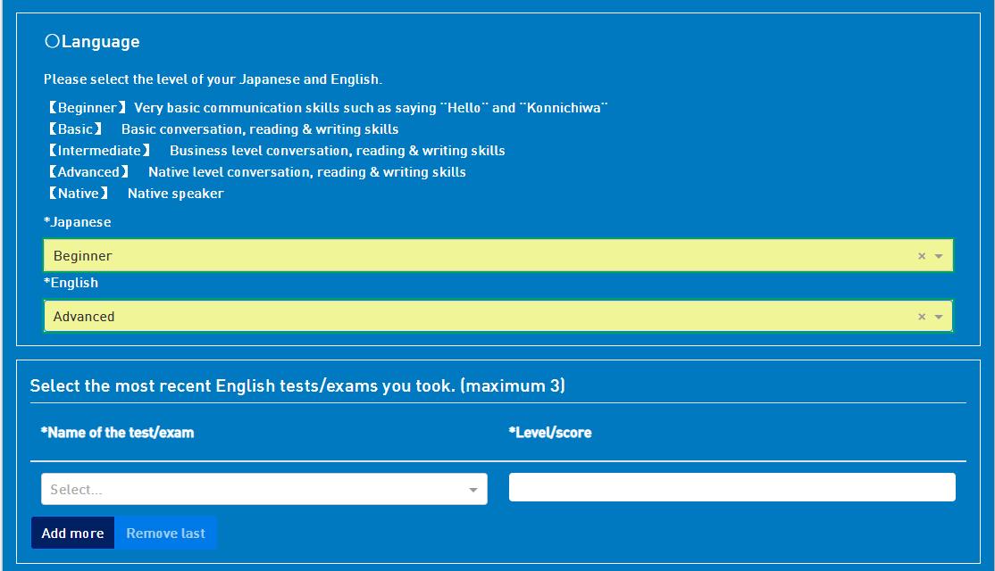 Знание языков, сначала - два основных. Если сертификатов по английскому нет, это не страшно. Все равно будет тест и/или собеседование