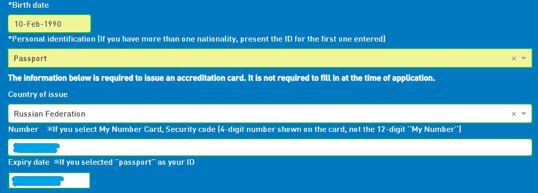 В качестве идентификатора можно выбрать паспорт, номер вводить вместе с серией