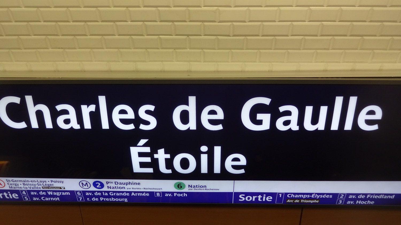 Удобная навигация в метро