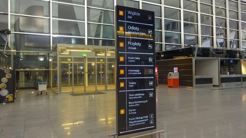 Аэропорт современный и удобный