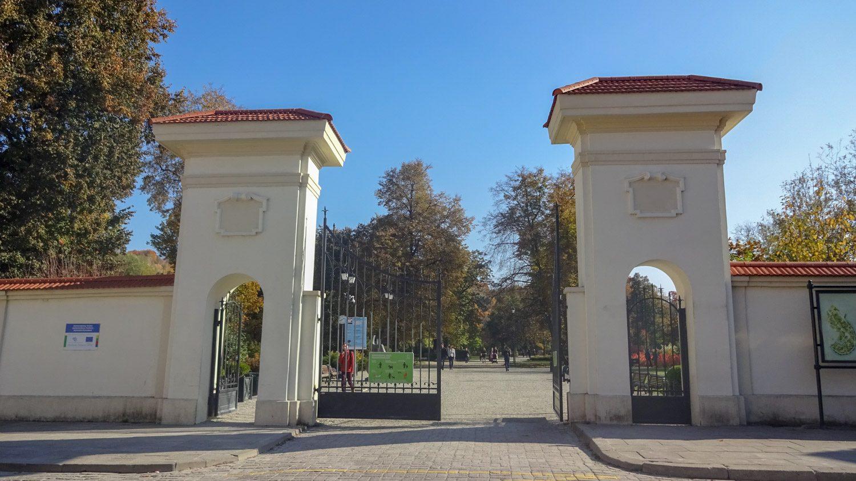Вход в Бернардинский сад