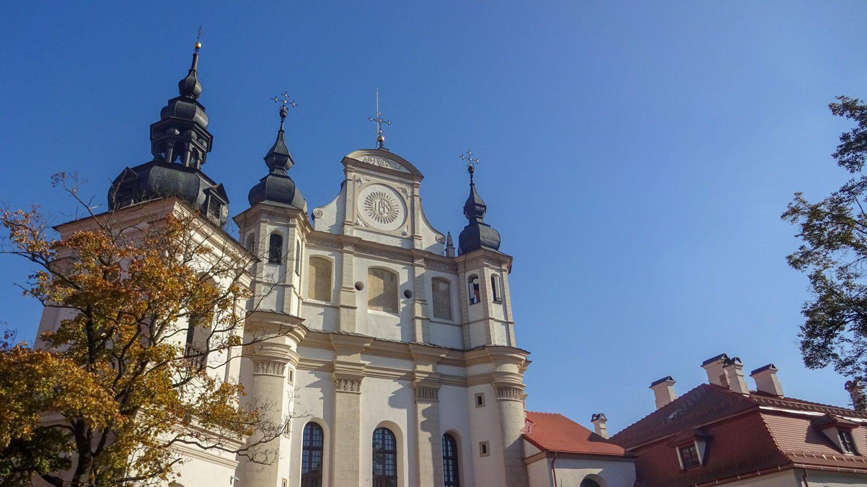 Музей церковного наследия