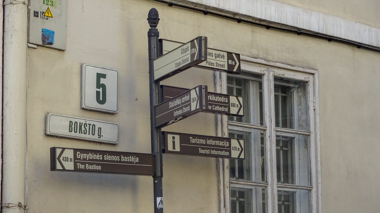 Удобные указатели к знаковым местам города