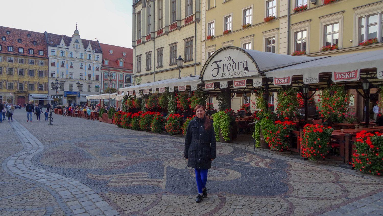 Цветочный город