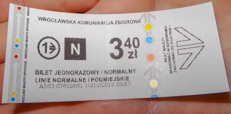 А вот и билетик