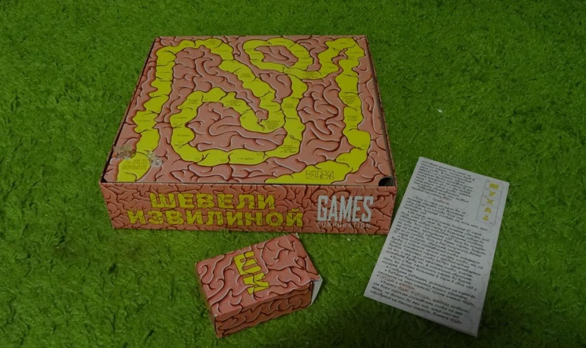 Игровое поле, карточки, правила