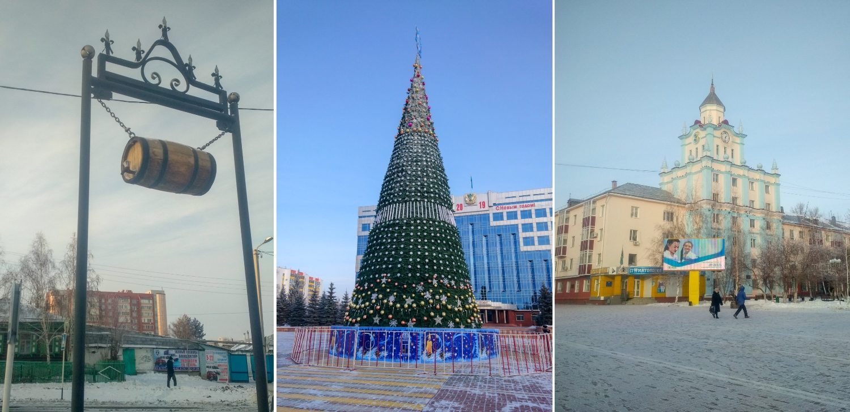 Главная елка города
