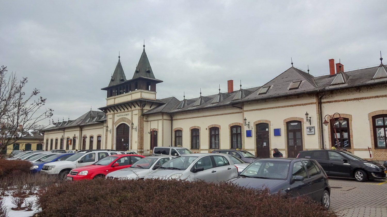 Местный вокзал