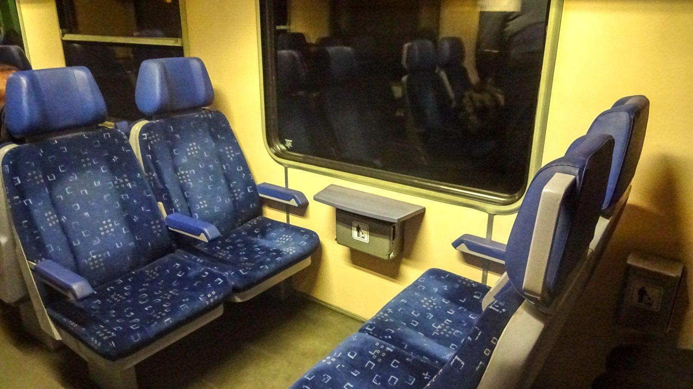 Попадаем в уютный поезд