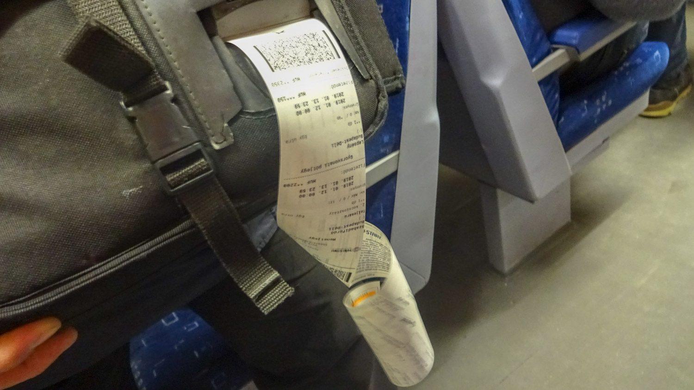 А так происходит продажа билетов в поезде