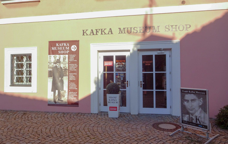 Музей Кафки