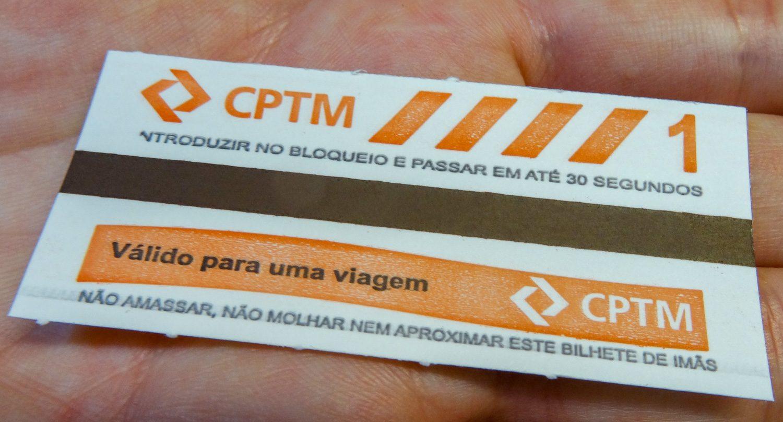 Билетик