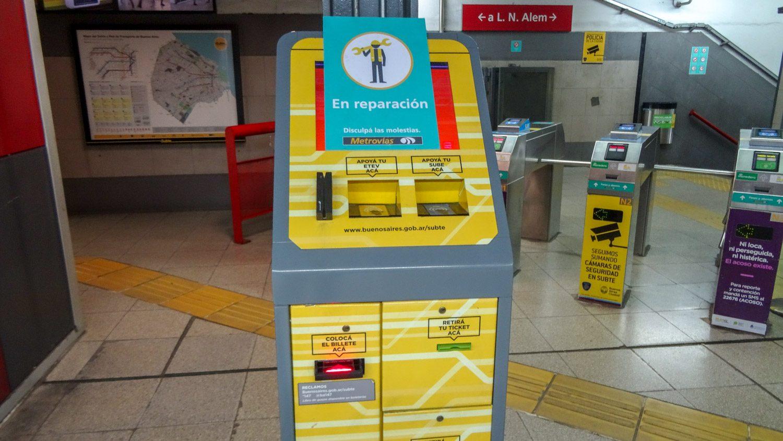 Автомат для пополнения карты Sube