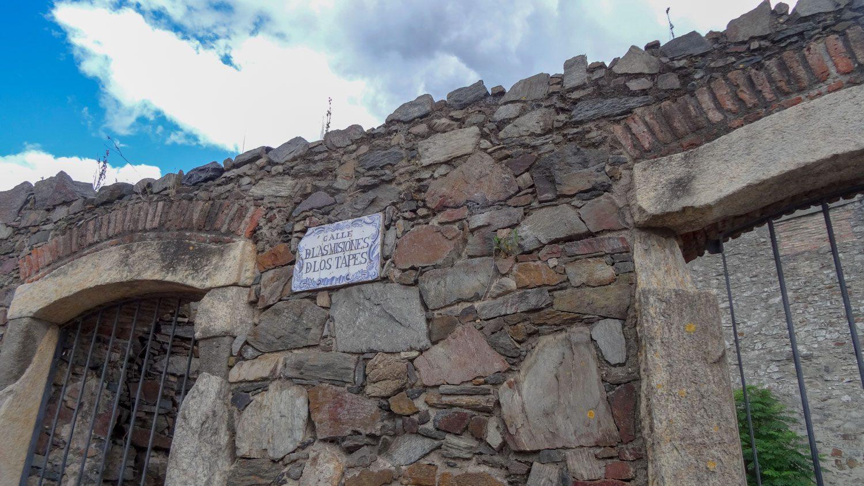 Еще старые стены