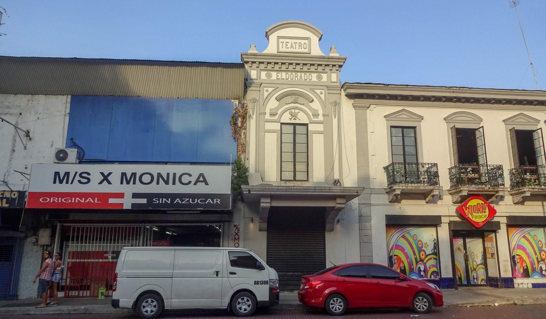 Театр Эльдорадо