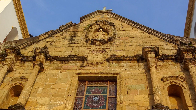 Церковь La Merced